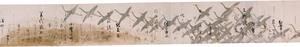Tawaraya Sōtatsu - Image: Anthology with Cranes IV