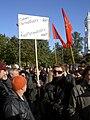 AntiOkhtaCenterMarch2009-10-10-030.jpg