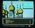 Antiope à Moscou-Portail Tourisme.jpg