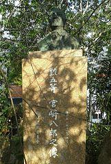 Hachiro Miyasaki