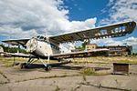 Antonov (PZL-Mielec) An-2P, Universal Avia AN1461609.jpg