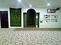Anzhi-Arena. Mosque.jpg