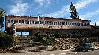 Arad, Israel - Arad town hall
