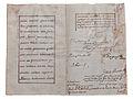 Archivio Pietro Pensa - Pergamene 05, 09.08.jpg