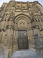 Arcos de la Frontera-Santa Maria de la Ascunción-Porche de la nave.jpg