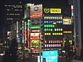 Area around Shinjuku Station at night.jpg