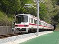 Arima Line.JPG