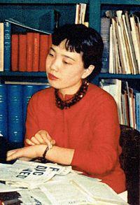 有吉佐和子 - Wikipedia