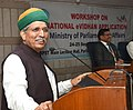 Arjun Ram Meghwal addressing the inaugural session of the two days Orientation workshop on National e-Vidhan Application (NeVA), organised by the Ministry of Parliamentary Affairs, in New Delhi.JPG