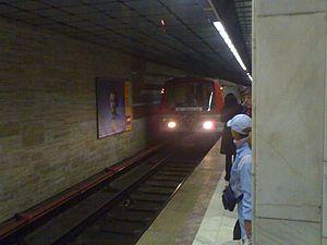 Bucharest Metro Line M3 - An old IVA train at Lujerului.