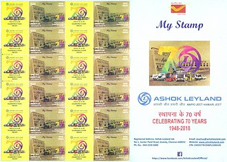 Ashok Leyland - A 2018 stamp sheet of India dedicated to the 70th anniversary of Ashok Leyland