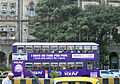 Ashok Leyland Titan Double Decker BEST Bus in South Mumbai.JPG