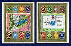 1974 Asian Games -  Commemorative stamps of the 1974 Asian games by the post of Iran.