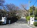 Atami High School.JPG