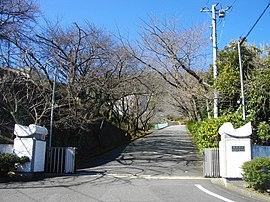 「静岡県立熱海高校」の画像検索結果