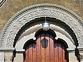 Athelstaneford Parish Church door - geograph.org.uk - 920742.jpg