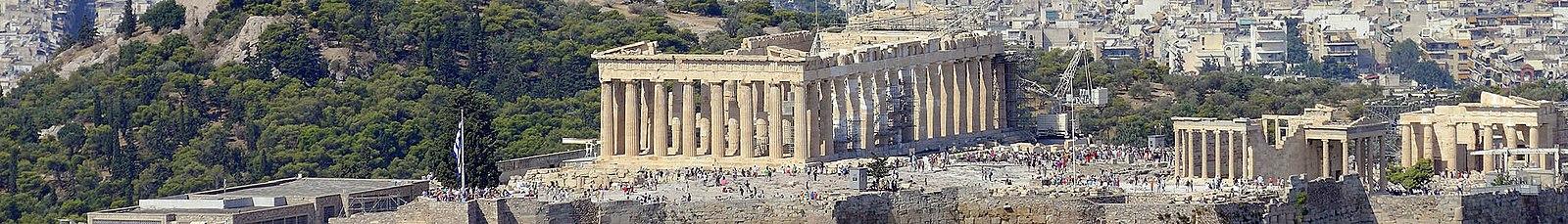 Acropolis Banner