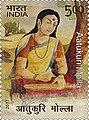 Atukuri Molla 2017 stamp of India.jpg