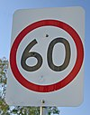 Australian speed limit sign