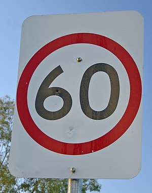 Speed limit - A typical 60 km/h speed limit sign used in Australia
