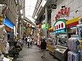 Awaji-honmachi.jpg