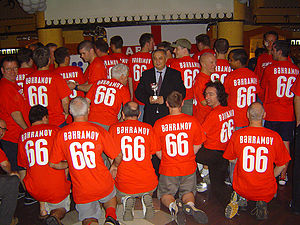 Tofiq Bahramov - English fans wearing  Bəhramov 66 T-shirts. Tofiq Bahramov's son is standing in the middle.