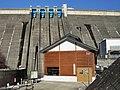 Azuma II hydroelectric power station.jpg