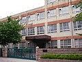 Azuma Lower Secondary School(Nagoya-Aichi-Japan)1.JPG