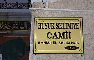 Big Selimiye Mosque - Image: Büyük Selimiye Mosque 04
