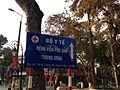 Bệnh viện Phụ sản Trung ương, Tràng Thi, Hà Nội 001.JPG