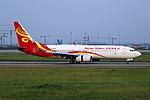 B-1905 - Hainan Airlines - Boeing 737-86J(WL) - CAN (16656454998).jpg
