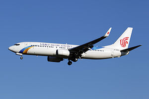 Dalian Airlines - A Dalian Airlines Boeing 737-800