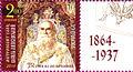 B0001 UKRPOHTA 05.jpg