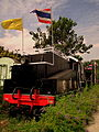 BANGKOK HUALAPHONG STATION THAILAND JAN 2012 (6838594788).jpg