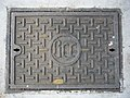 BCC rectangle manhole cover in Taipei 20101127.jpg