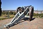 BL 5 inch cannon 1 Union Buildings Pretoria 01.jpg