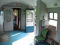 BR Class 101 (Interior) (8773889470).jpg