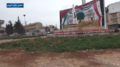 Ba'athist mural in Idlib.png