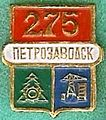 Badge Петрозаводск1.jpg