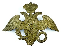 Badge of the Russian Imperial Army.jpg