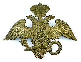 Imperial Russian Army Land armed force of the Russian Empire