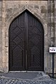 Baku ShirvanshahsPalace 004 1716.jpg