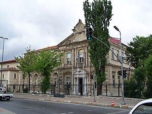 Balat, Fatih - Jewish hospital in Balat