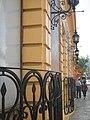 Balcones coloniales en San Cristobal de las Casas. - panoramio.jpg