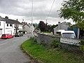 Ballyscullion Road, Bellaghy (geograph 2613630).jpg