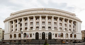 National Bank of Romania - Image: Banco Nacional de Rumanía, Bucarest, Rumanía, 2016 05 29, DD 52 54 PAN