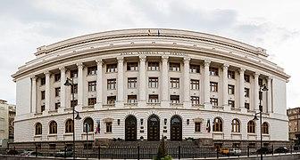 Banco Nacional de Ruman%C3%ADa, Bucarest, Ruman%C3%ADa, 2016-05-29, DD 52-54 PAN