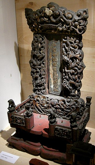 Shrine - Chinese Taoist household shrine 1850–1860, Bankfield Museum