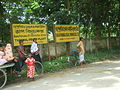 Barapukuria Coal Mine Dinajpur Bangladesh (5).JPG