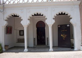 Bardo National Museum (Algiers) - Entrance to the museum